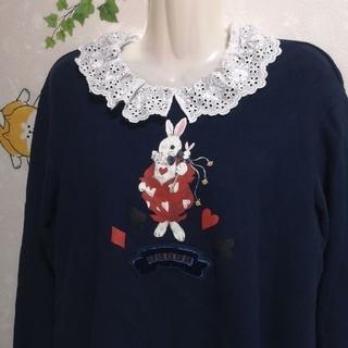 ピンクハウス(PINK HOUSE)の良品 レア柄 不思議の国のトランプウサギ ピンクハウス トレーナー スウェット(トレーナー/スウェット)