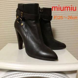 ミュウミュウ(miumiu)の【連休特別値下】ミュウミュウ ダークブラウンショートブーツ 40 (25〜26㎝(ブーツ)