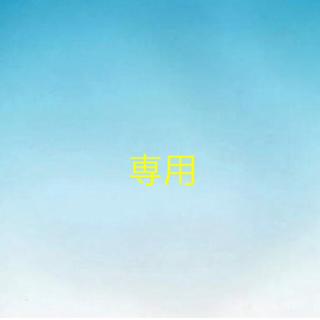 マックスマーラ(Max Mara)の【美品】Max Mara マックスマーラ チェスターコート ボルドー(チェスターコート)