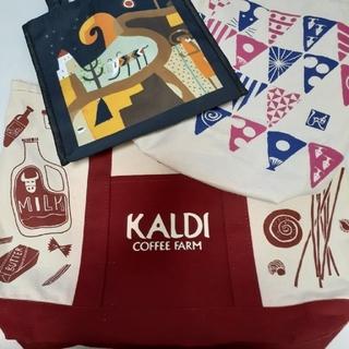 カルディ(KALDI)のカルディ福袋 バッグ3点セット(エコバッグ)