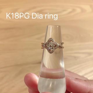 最終お値下げ ダイヤ リング 指輪 美品 品種保証(リング(指輪))