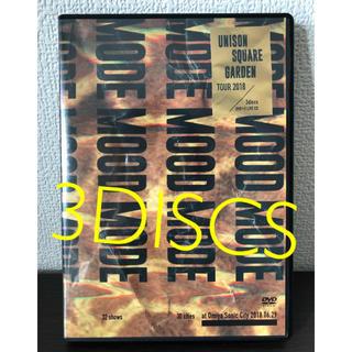 ユニゾンスクエアガーデン(UNISON SQUARE GARDEN)のUNISON SQUARE GARDEN  MODE MOOD MODE DVD(ミュージック)