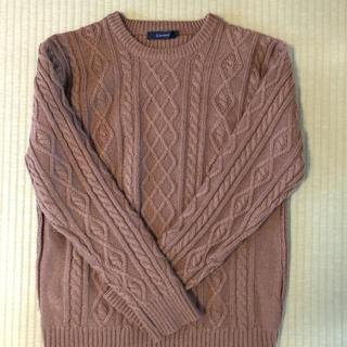 レイジブルー(RAGEBLUE)のレイジブルー セーター(ニット/セーター)