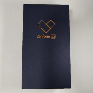 エイスース(ASUS)の【新品未開封】ASUS ZenFone 5Z 128GB シルバー 国内正規品(スマートフォン本体)