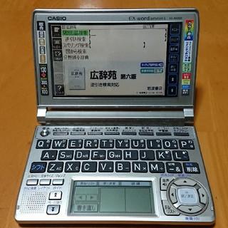カシオ(CASIO)のCASIO電子辞書 XD-A6800(その他)
