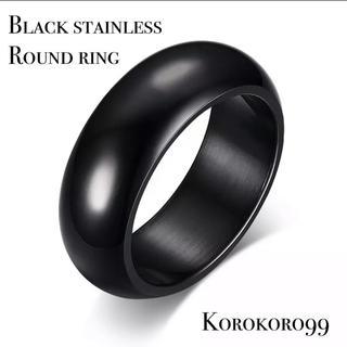 ブラックステンレス ラウンド リング 【19号】(リング(指輪))