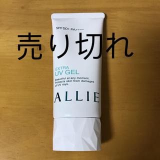 アリィー(ALLIE)のALLIE 日焼け止め(日焼け止め/サンオイル)
