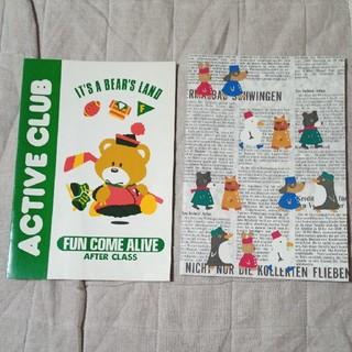 サンリオ(サンリオ)のレアサンリオ ノート 1987 (ノート/メモ帳/ふせん)