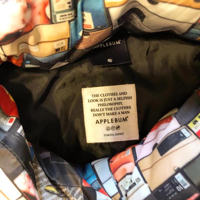 APPLEBUM(アップルバム)のアップルバム インナーコットンジャケット APPLEBUM K.B.A.S.  メンズのジャケット/アウター(ダウンジャケット)の商品写真