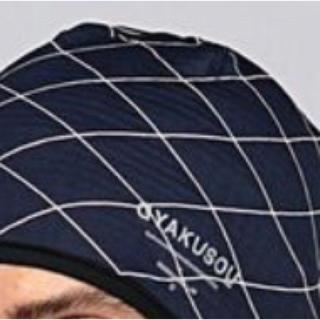 アンダーカバー(UNDERCOVER)の新品 タグ付き gyakusou ギャクソウ ニットキャップ ビーニー 帽子(ニット帽/ビーニー)