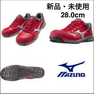 ミズノ(MIZUNO)のミズノ安全靴(その他)
