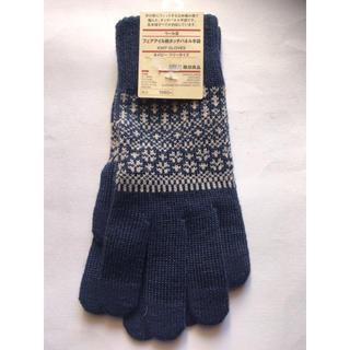 ムジルシリョウヒン(MUJI (無印良品))の無印良品 MUJI フェアアイル柄タッチパネル 手袋 新品未使用(手袋)