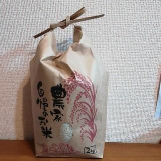 新潟のお米コシヒカリ2kg新米。(米/穀物)