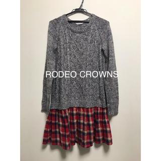 ロデオクラウンズ(RODEO CROWNS)のRODEO CROWNS  ニットワンピース(ひざ丈ワンピース)