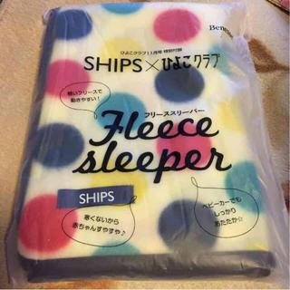シップス(SHIPS)のSHIPS フリーススリーパー(ニット/セーター)