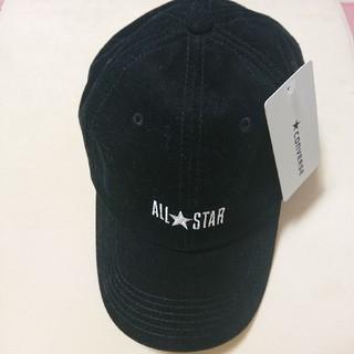 コンバース(CONVERSE)のブラック 黒 コンバース 刺繍キャップ 帽子 オールスター 男女兼用(キャップ)
