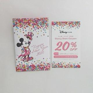 ディズニー(Disney)のディズニーストアクーポン(ショッピング)