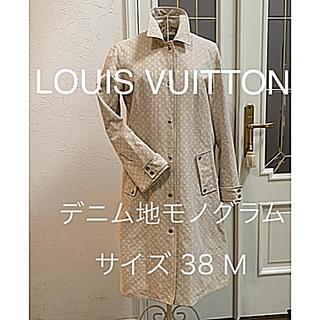 ルイヴィトン(LOUIS VUITTON)のLOUIS VUITTON ◆レディスコート/人気のデニム地モノグラム柄(スプリングコート)