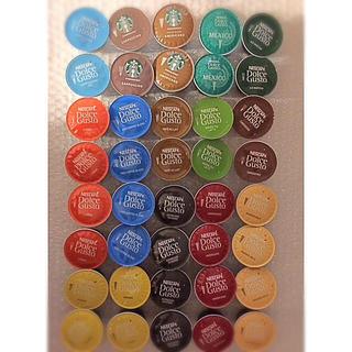 ネスレ(Nestle)のネスレ ドルチェグスト カプセルバラ売りセット(コーヒー)