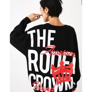 ロデオクラウンズワイドボウル(RODEO CROWNS WIDE BOWL)の新品未使用 ブラック(その他)