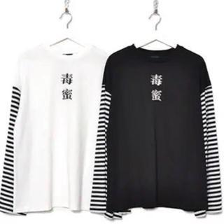 ファンキーフルーツ(FUNKY FRUIT)のちゃま様 専用(Tシャツ(長袖/七分))