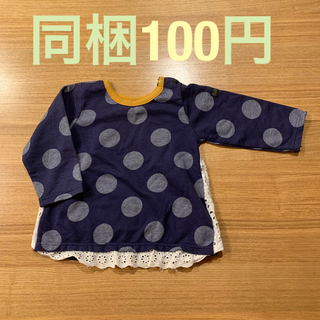 フタフタ(futafuta)の同梱で100円!フタフタ 長袖 トップス(Tシャツ/カットソー)