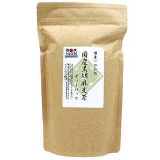 1袋国産 黒胡麻麦茶 ティーパック 1袋(10g×20P)黒ゴマ麦茶 胡麻麦茶(茶)