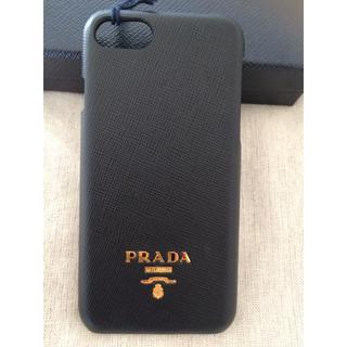 プラダ(PRADA)の【みゆぅ様】確認ページ PRADA iphoneケース(iPhoneケース)