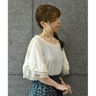 axes femme - アクシーズファム*タグ付き☆リボン袖プルオーバー キナリ