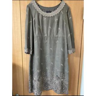 ルーニィ(LOUNIE)の新品未使用 ルーニィ ワンピース ドレス(ひざ丈ワンピース)