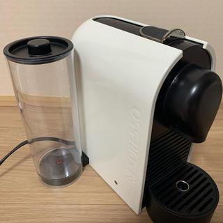 ネスプレッソ コーヒーマシン(エスプレッソマシン)