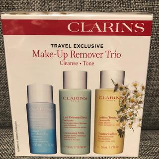 クラランス(CLARINS)の【新品未使用】CLARINSメイクアップリムーバートラベル/トライアルキット(コフレ/メイクアップセット)