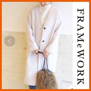 フレームワーク(FRAMeWORK)の【フレームワーク】Vネックコクーンコート(ロングコート)
