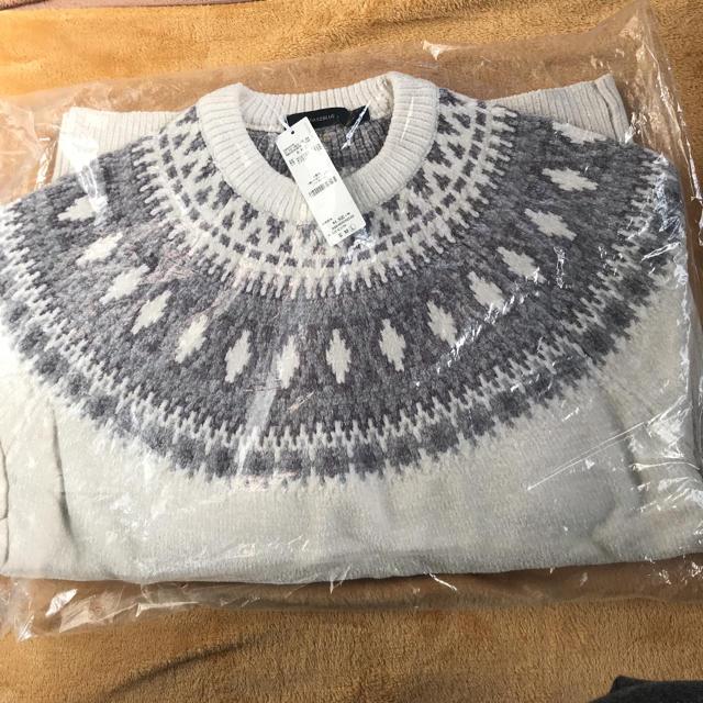 RAGEBLUE(レイジブルー)のレイジーブルー ニット メンズのトップス(ニット/セーター)の商品写真