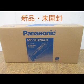 Panasonic - ⭐️新品・未開封⭐️ Panasonic 掃除機