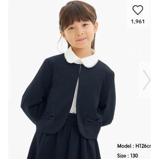 ジーユー(GU)の GU  女の子 ノーカラージャケット フォーマル 130cm(ドレス/フォーマル)