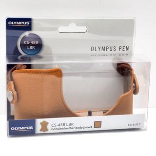オリンパス(OLYMPUS)のオリンパス CS-45B LBR 本革ボディージャケット(ケース/バッグ)