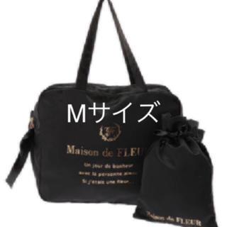 メゾンドフルール(Maison de FLEUR)のMaison de FLEUR♡ブラック♡キャリーオンMバッグ(旅行用品)