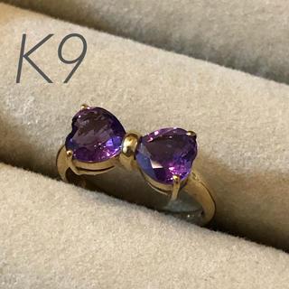 K9アメシストリング アンティーク調 9金ゴールド(リング(指輪))