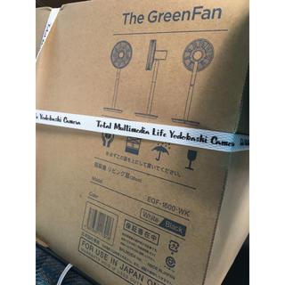 バルミューダ(BALMUDA)の未使用 バルミューダ 扇風機 The GreenFan EGF-1600-WK(扇風機)