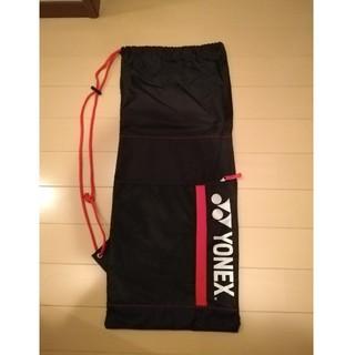 ヨネックス(YONEX)のYONEX ヨネックス ラケットバッグ テニス ケース(バッグ)