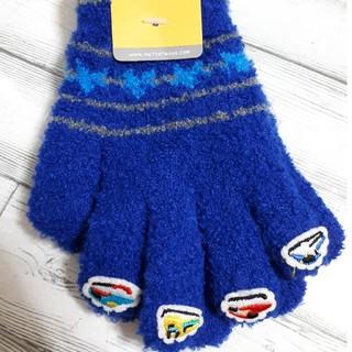 マザウェイズ(motherways)のマザウェイズ 手袋 新幹線 ブルー 青(手袋)