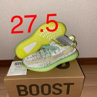 """アディダス(adidas)の【27.5】 YEEZY BOOST 350 V2 """"YEEZREEL"""" RF(スニーカー)"""