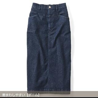 フェリシモ(FELISSIMO)の【新品】裏ボア ロングスカート(ロングスカート)