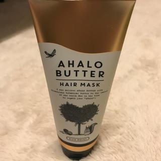 アハロバター(Ahalo Butter)のAHALO BUTTER(その他)