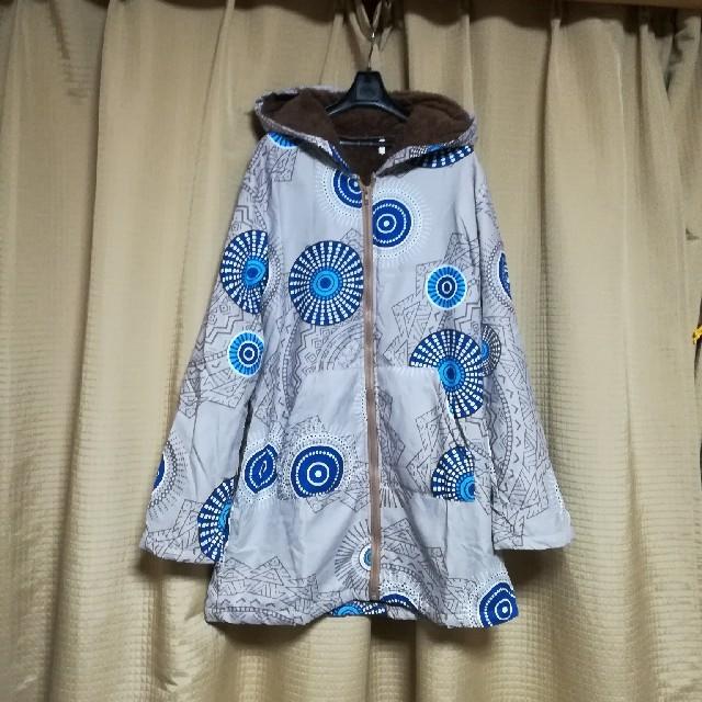ロングボアジャンパー レディースのジャケット/アウター(その他)の商品写真