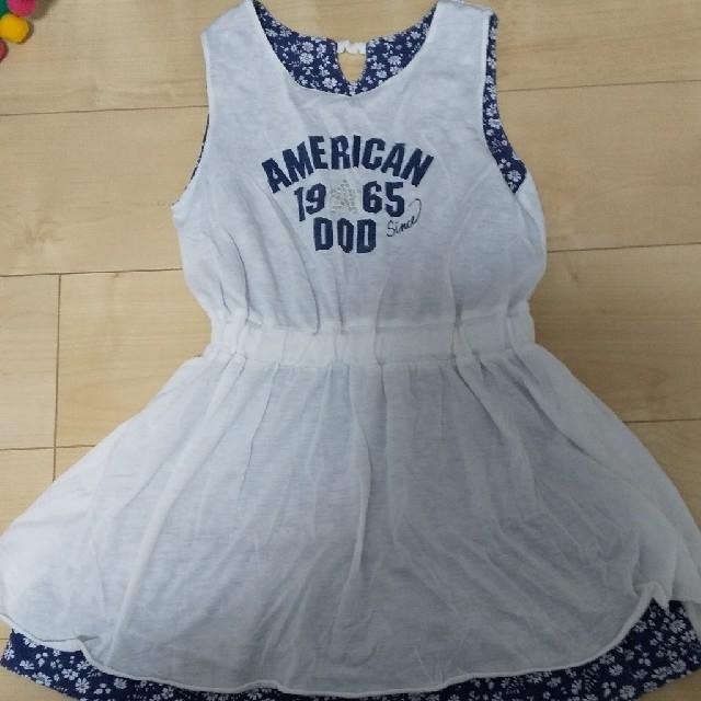 daddy oh daddy(ダディオーダディー)のダディオーダディ  ノースリーブ ワンピース リバーシブル 130センチ キッズ/ベビー/マタニティのキッズ服女の子用(90cm~)(ワンピース)の商品写真