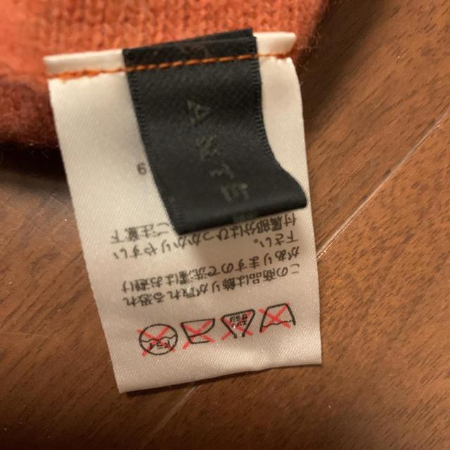 ANTEPRIMA(アンテプリマ)のアンテプリマ ベレー帽 オレンジ レディースの帽子(ハンチング/ベレー帽)の商品写真