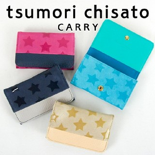 ツモリチサト(TSUMORI CHISATO)の⭕新品 春物 ブルー カードケース TSUMORI CHISATO 大人 ポップ(名刺入れ/定期入れ)