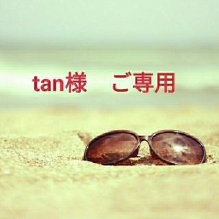 【tan様 ご専用】ビス リング  石あり ホワイト イエロー  セット(リング(指輪))